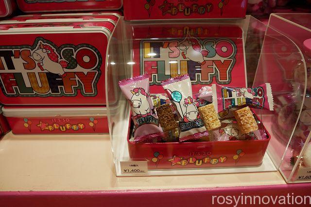 USJフラッフィグッズ38 缶入りお菓子