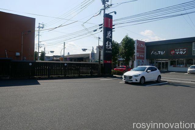 花紋3 駐車場