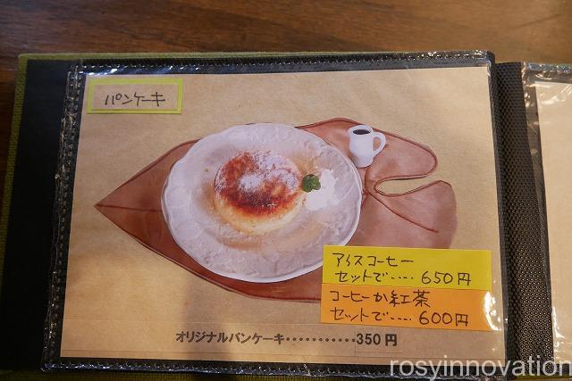 気まぐれカフェ (4)