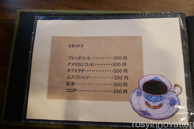 気まぐれカフェ (2)メニュー