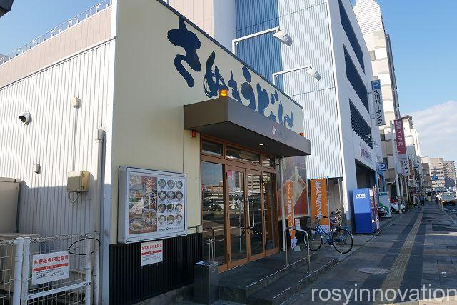 めりけんや高松駅前3 店舗
