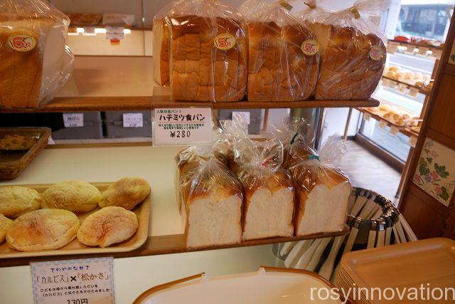 ベーカリートングウ8 食パン一斤