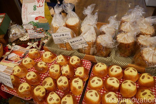 パパベル17 香川の人気パン屋