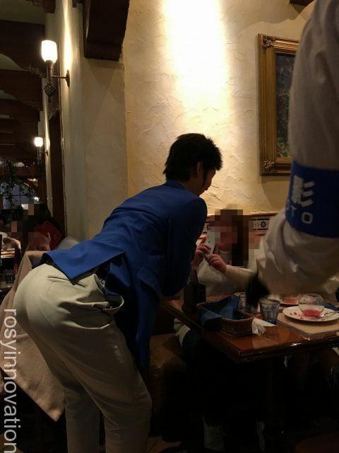 ルパン三世リストランテアモーレ28 テーブルを回る
