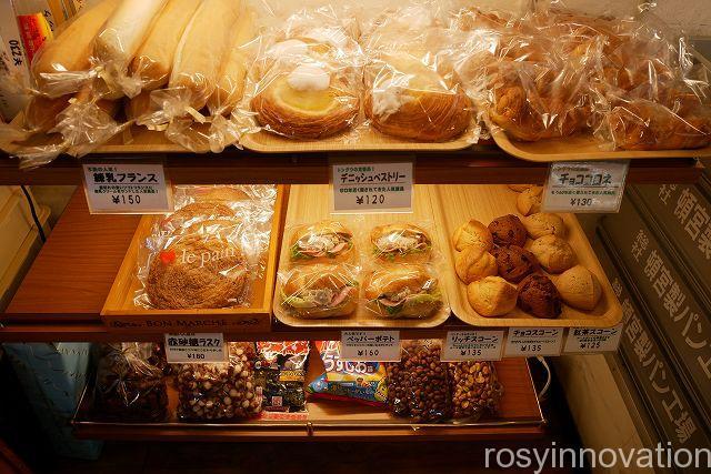 ベーカリートングウ15 パン屋