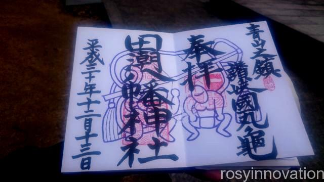田潮八幡神社21 香川の御朱印