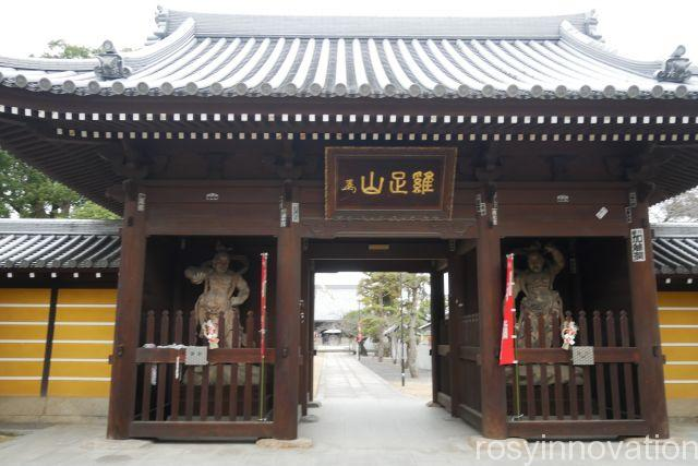 金倉寺19 山門