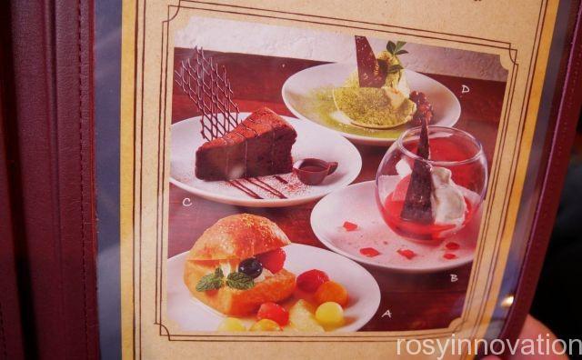 ルパン三世リストランテアモーレ12 デザート見本