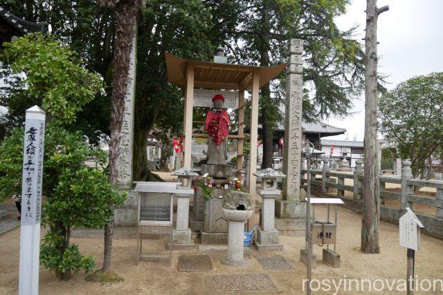 金倉寺15 祈祷