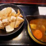 【岡山グルメ】スープカレーの店つくし☆吹屋で本格スープカレー