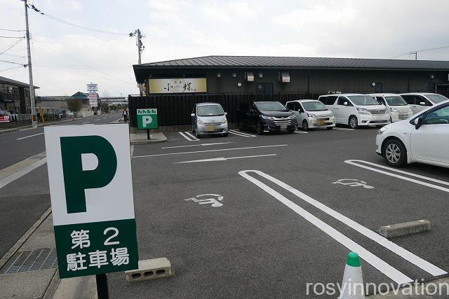 パパベル3 第二駐車場