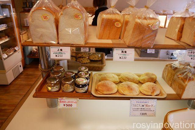 ベーカリートングウ7 食パン