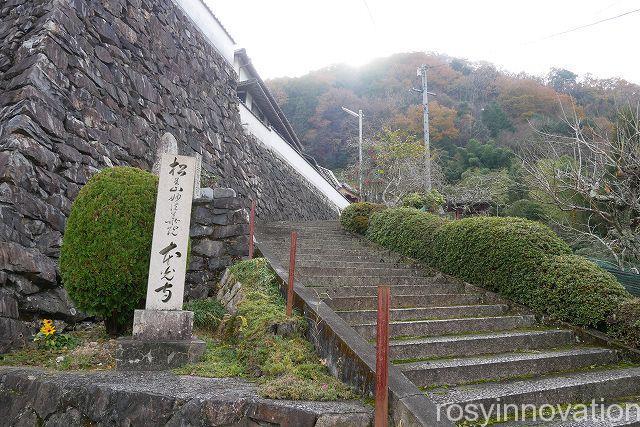 本光寺2 階段