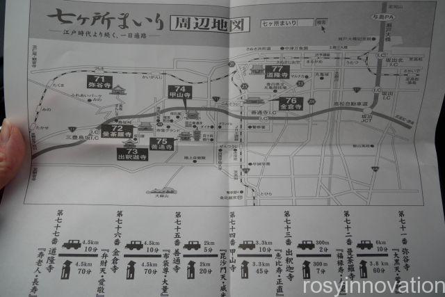 金倉寺25 近隣のお寺