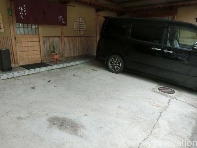 福ろう2 駐車場