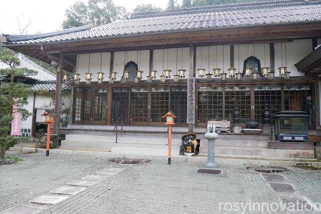 龍泉寺成羽7 本堂