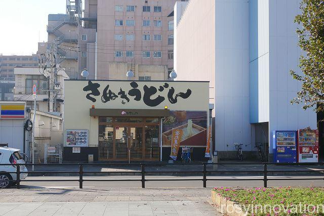 めりけんや高松駅前2 アクセス