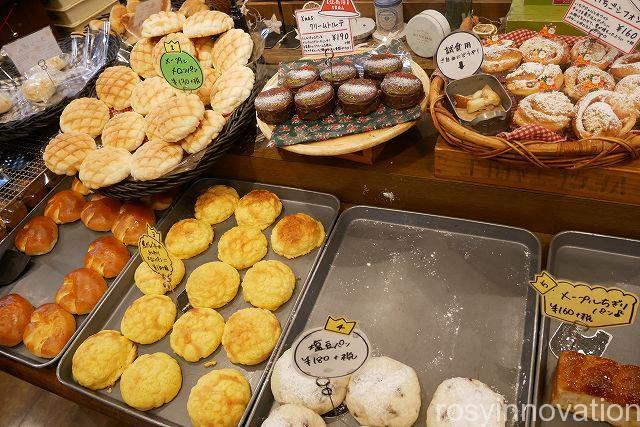 パパベル19 高松のパン屋