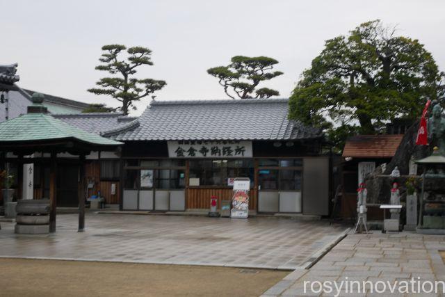 金倉寺22 社務所