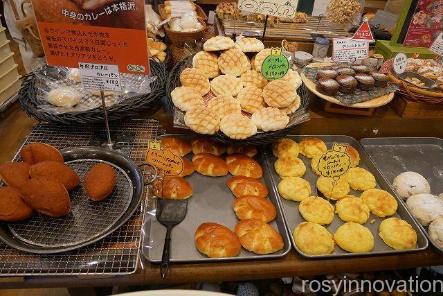 パパベル5 パンの種類