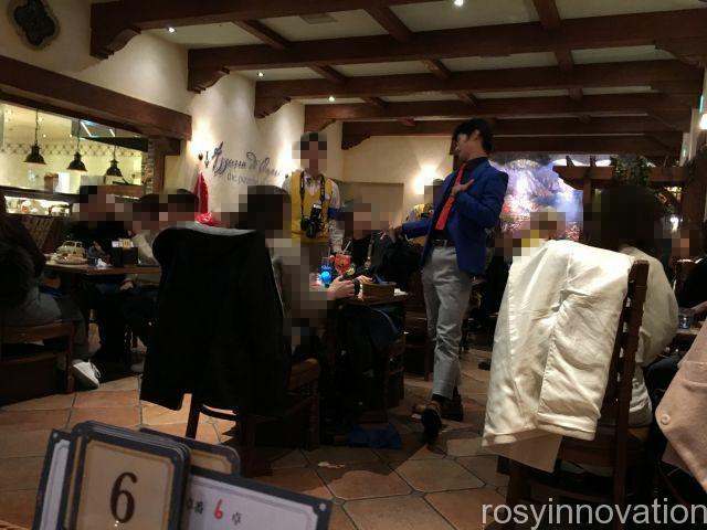 ルパン三世リストランテアモーレ29 食事中