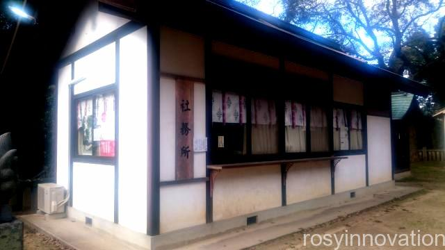 田潮八幡神社19 社務所