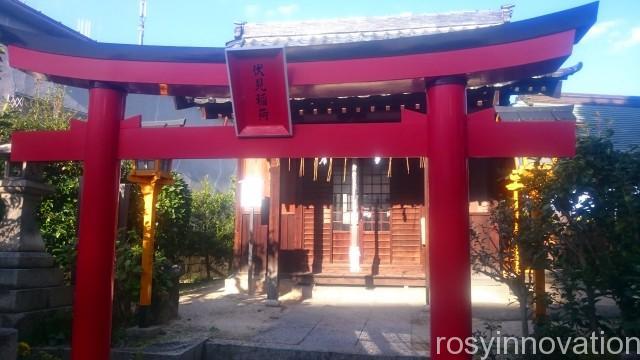 岡山神社20 赤い鳥居
