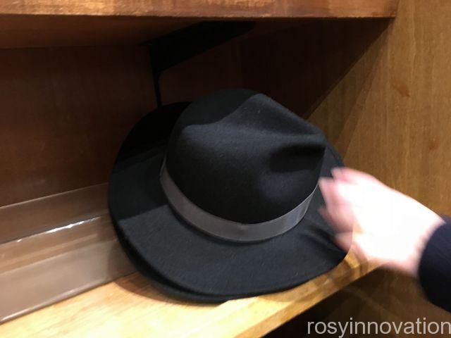 ルパン三世グッズ51 次元の帽子