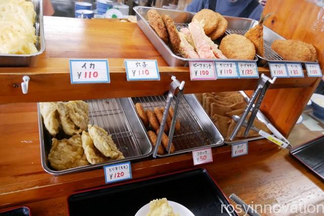 手打麺や大島6 天ぷら