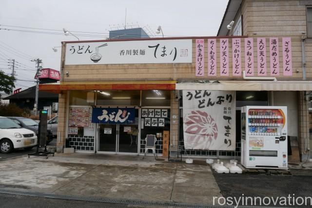 香川製麺てまり1 場所