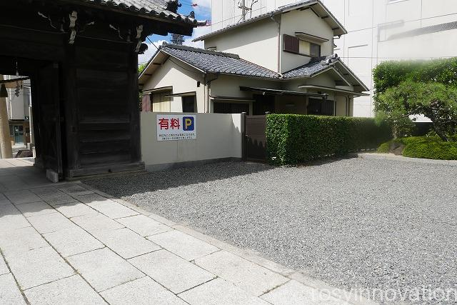 岡山神社の御朱印 (8)