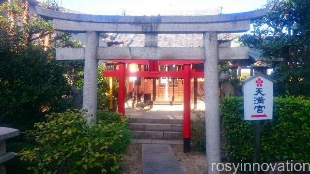 岡山神社16 稲荷神社