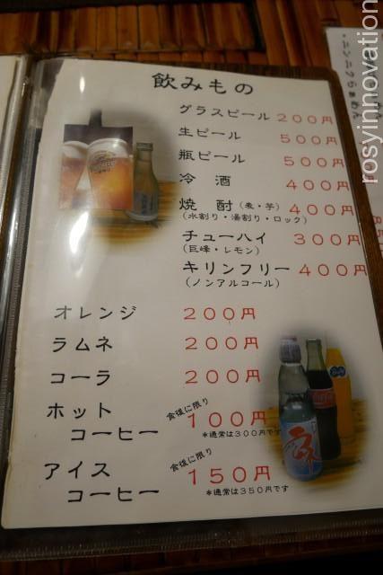 総社ラーメン鬼ノ城12 料理