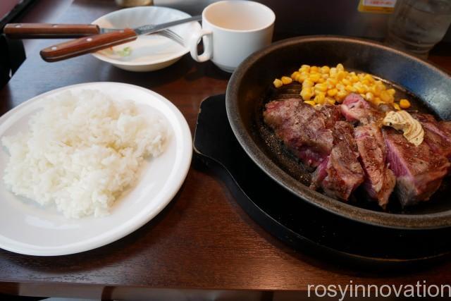 いきなりステーキ岡山下中野店8 ライスと肉