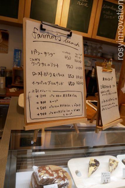 ホトトギスファームカフェ6 メニュー表