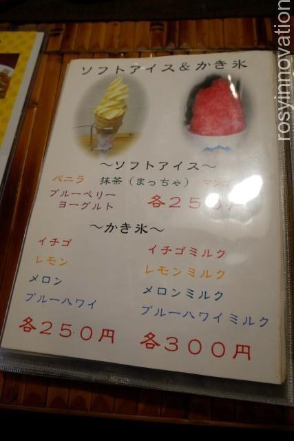 総社ラーメン鬼ノ城11 鬼びっくりラーメンの値段