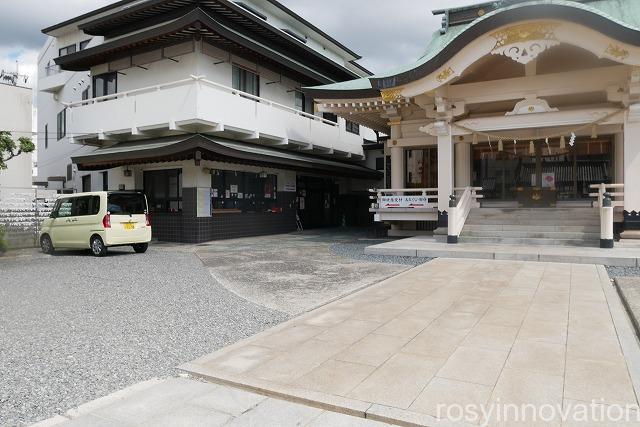 岡山神社の御朱印 (11)