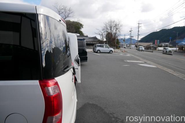 味平2 駐車場
