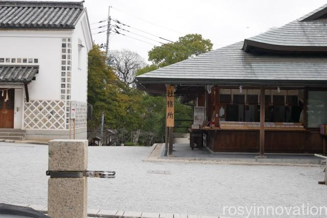 阿智神社17 社務所