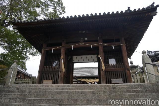 阿智神社6 門