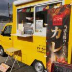 【岡山グルメ】きいろい台所☆高梁の移動販売カレー&クレープ