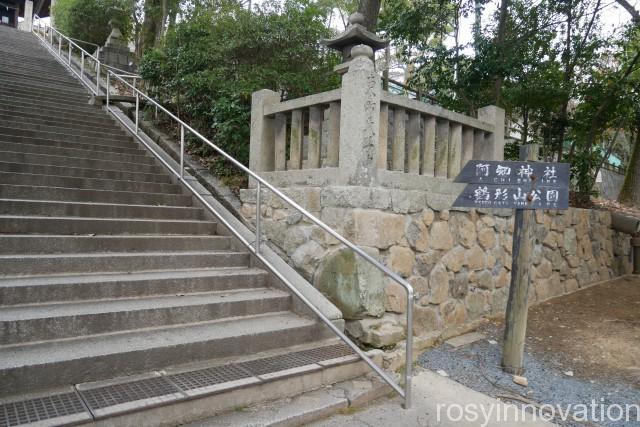 阿智神社3 階段