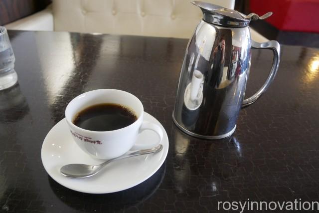 まほろば珈琲14 コーヒーお得