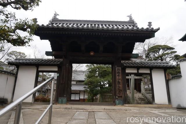 観龍寺3 山門