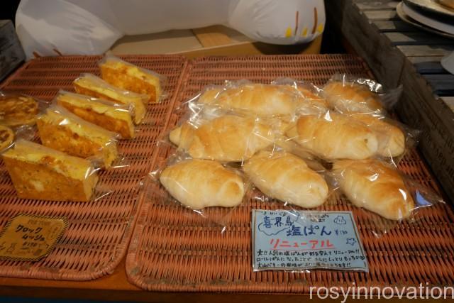 ムッシュドムスタッシュ4 パン