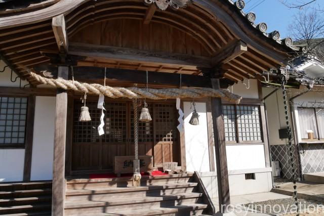 吉備大神宮7 拝殿