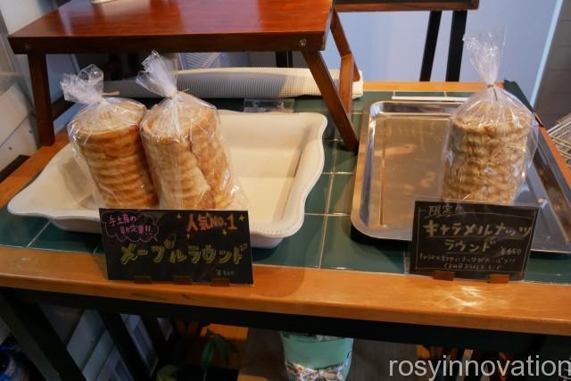 ムッシュドムスタッシュ7 倉敷のパン屋