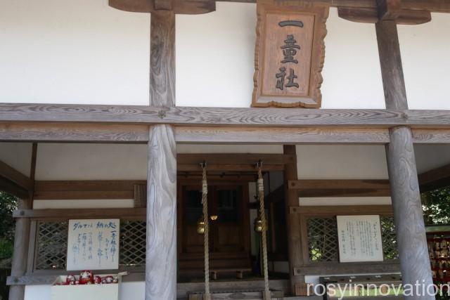 吉備津神社24 お参り