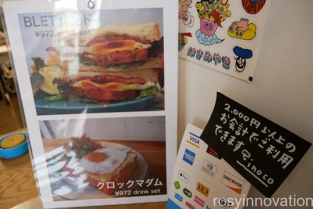 キノコ7 ハンバーガー