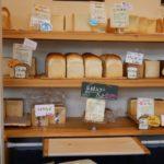 【岡山グルメ】一本堂☆パン王国総社の食パン専門店